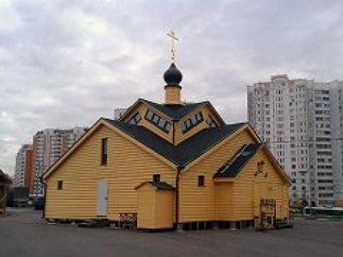 При храме Воскресения Словущего в Марьинском Парке открылась воскресная школа