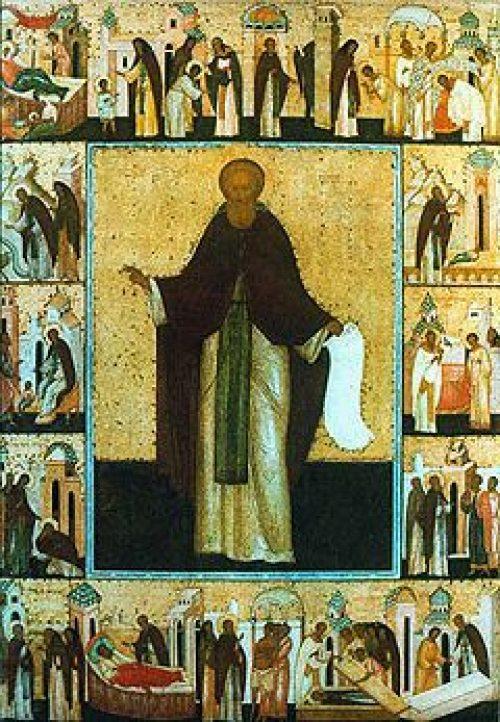 В Московской духовной академии пройдут Сергиевские научно-богословские чтения