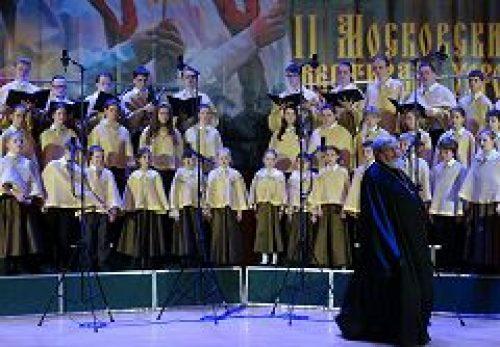 В Храме Христа Спасителя состоялся концерт лауреатов II Московского фестиваля хоров воскресных школ