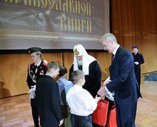 Святейший Патриарх Кирилл посетил детский праздник, посвященный Дню православной книги