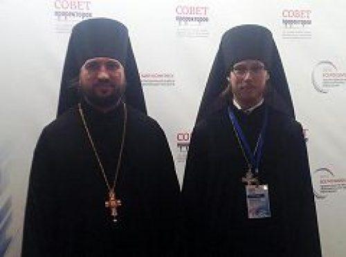 Председатель ОРОиК города Москвы принял участие во II Всероссийском конгрессе проректоров по воспитательной работе