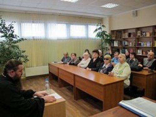 В библиотеке № 237 Южного Бутова состоялась очередная православная лекция