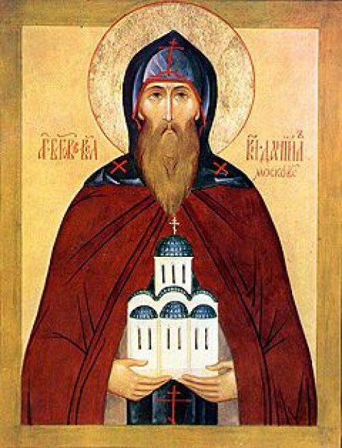 В конференц-зале гостиницы «Даниловская» состоится презентация фильма «Миротворец. Святой Даниил Московский»