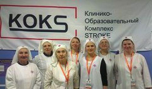 Сестры Свято-Димитриевского сестричества милосердия в рамках медицинской конференции провели мастер-классы по уходу за пациентами