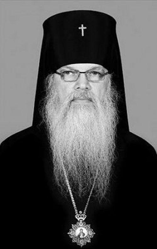 30 марта в Новоспасском монастыре состоится вечер памяти архиепископа Костромского и Галичского Алексия (Фролова)