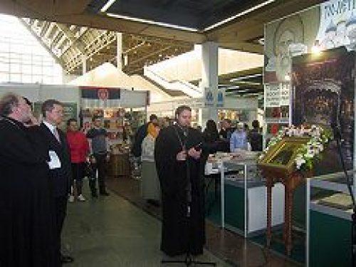 В рамках Национальной книжной выставки-ярмарки «Книги России» на ВВЦ открылась книжная экспозиция, посвященной 700-летию со дня рождения прп. Сергия Радонежского