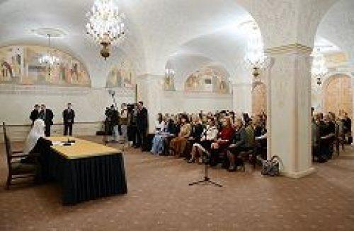 Предстоятель Русской Церкви встретился с представителями Общероссийской общественной организации «Женщины бизнеса»