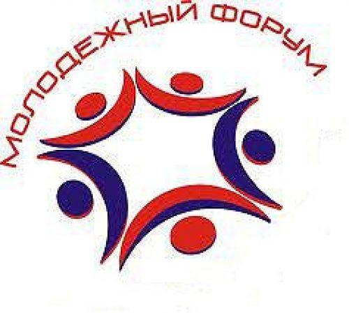 В Москве состоялся II Молодежный форум Юго-Восточного викариатства, викариатства Новых территорий и благочиния ставропигиальных приходов и Патриарших подворий Московской области