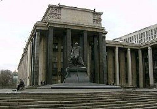 В Российской государственной библиотеке состоялся концерт в поддержку единственного в России храма во имя св. мученицы Аллы