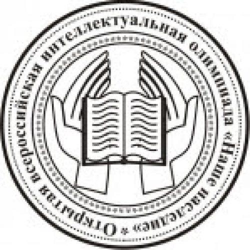 ПСТГУ проведет финальный тур Открытой всероссийской интеллектуальной олимпиады «Наше наследие»