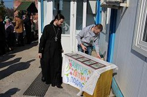 В храме святого пророка Божия Илии в Северном Бутово прошла благотворительная акция «Евангелие детям в подарок»