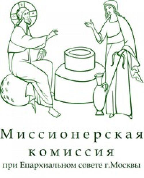 Председатель Миссионерской комиссии при Епархиальном совете г. Москвы посетил Пансион воспитанниц Министерства обороны России