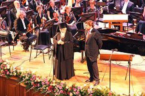 Епископ Орехово-Зуевский Пантелеимон принял участие в открытии благотворительного Пасхального концерта в Московской консерватории