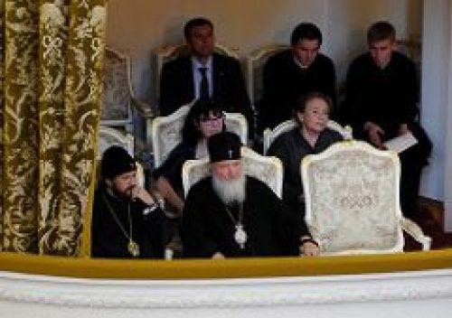 Святейший Патриарх Кирилл посетил концерт Большого симфонического оркестра под управлением В.И. Федосеева