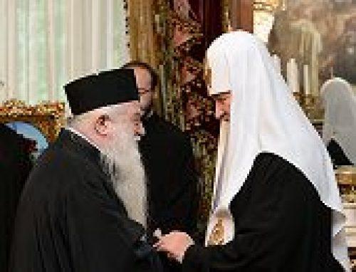 Святейший Патриарх Кирилл встретился с иерархом Элладской Церкви митрополитом Калавритским Амвросием