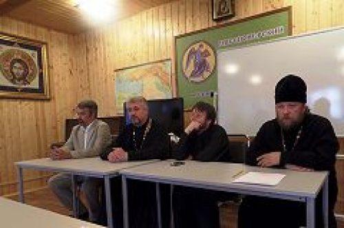 В центре прп. Иосифа Волоцкого состоялся семинар катехизаторов приходов Юго-Западного викариатства