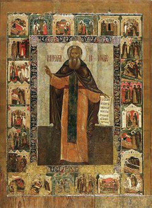 Открыта аккредитация на мероприятия в рамках торжеств, посвященных 700-летию преподобного Сергия Радонежского