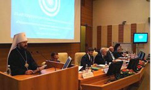 В Государственной Думе России состоялось открытие XXI Межпарламентской Ассамблеи Православия