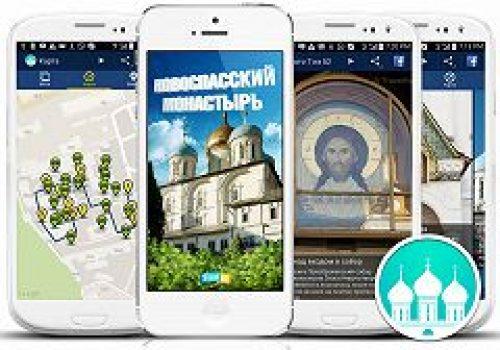 Выпущен официальный аудиогид по Новоспасскому монастырю