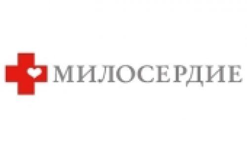 Служба помощи «Милосердие» проведет благотворительный концерт в Голицынском саду