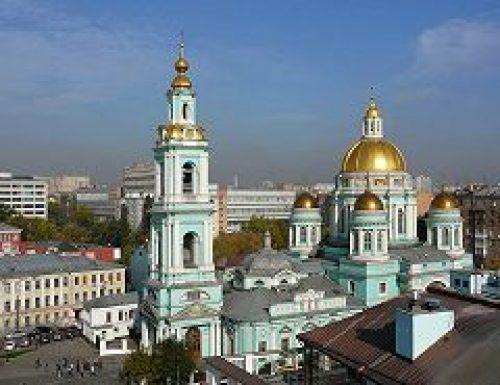 Епископ Дмитровский Феофилакт совершил Божественную литургию в Богоявленском кафедральном соборе