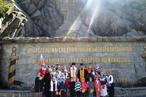 Воспитанники и преподаватели Православной школы имени прп. Сергия Радонежского в Усадьбе «Свиблово» посетили перевал Сен-Готар