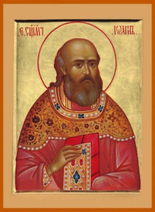 Епископ Подольский Тихон совершит чин освящения храма сщмч. Иоанна Восторгова в Останкино