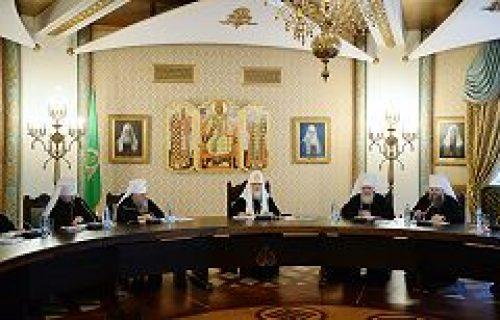Святейший Патриарх Кирилл возглавил очередное заседание Высшего Церковного Совета Русской Православной Церкви