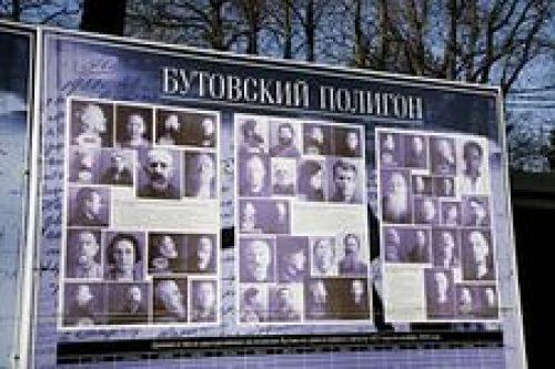 В день памяти жертв политических репрессий на Бутовском полигоне пройдет поминальная акция
