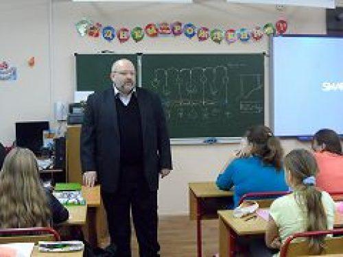 В школе №61 состоялся открытый урок, посвященный преподобному Сергию Радонежскому
