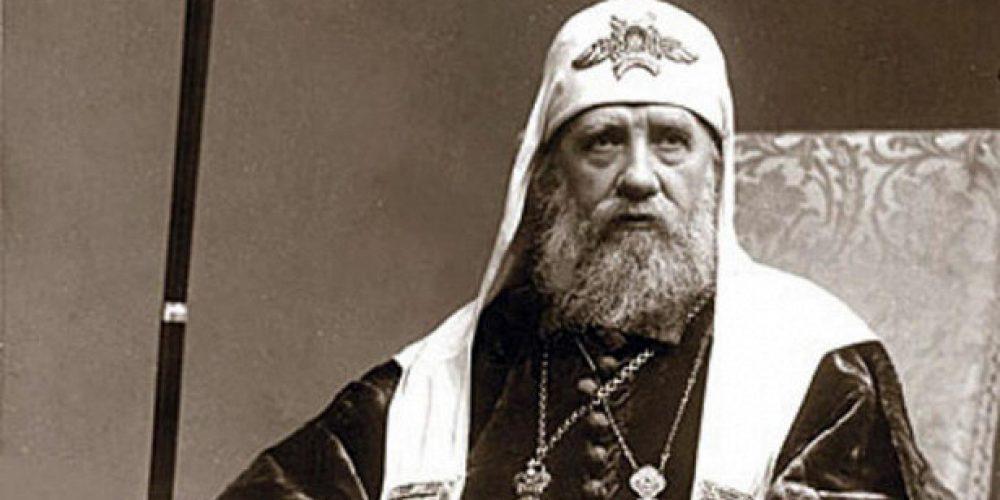 Патриарх Тихон – образ православного святого