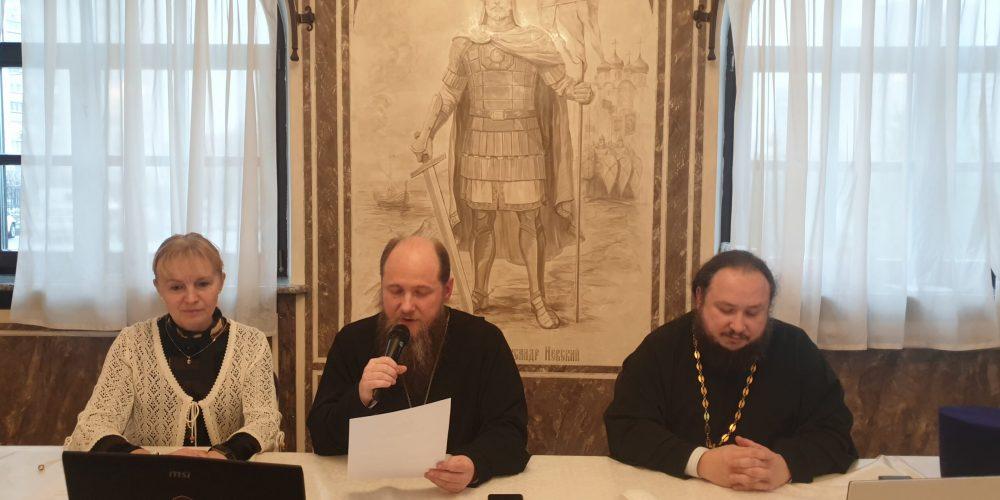 Епископ Павлово-Посадский Фома принял участие в посвященной духовно-нравственному воспитанию школьников научно-практической конференции