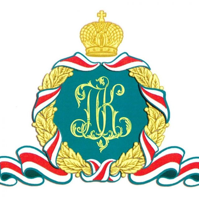 Епископ Егорьевский Тихон назначен управляющим Западным викариатством г. Москвы