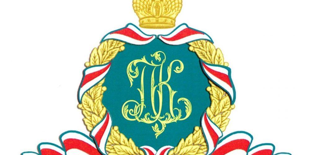 Указ № 02/92 от 13 июня 2019 года // епископу Павлово-Посадскому Фоме