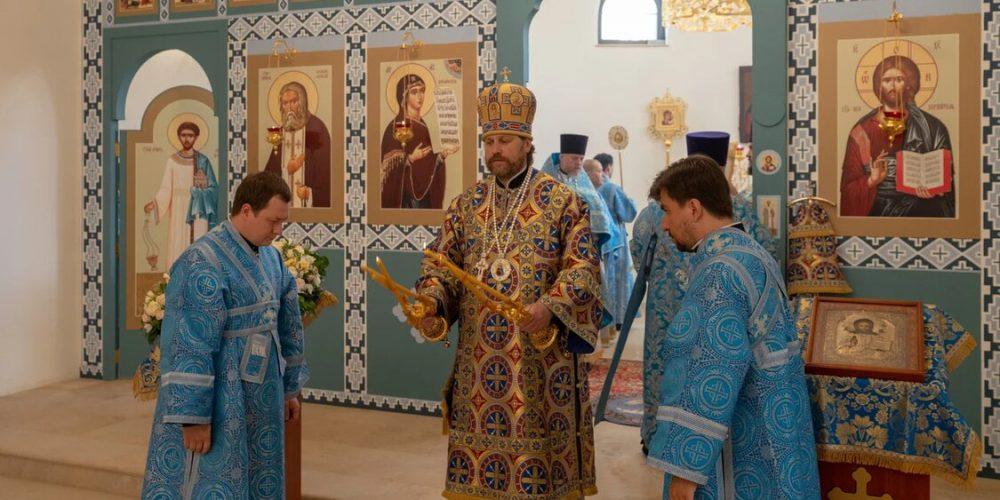 Епископ Фома совершил освящение нижнего храма Смоленской иконы Божией Матери в Фили-Давыдкове (+ фото)