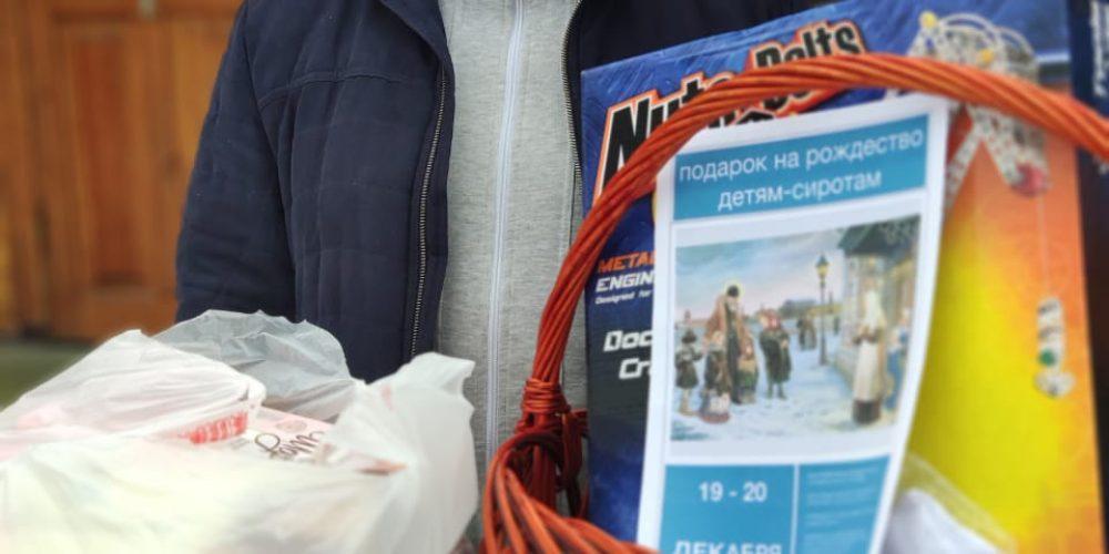 Православная молодежь Западного викариатства приняла участие в двух благотворительных проектах