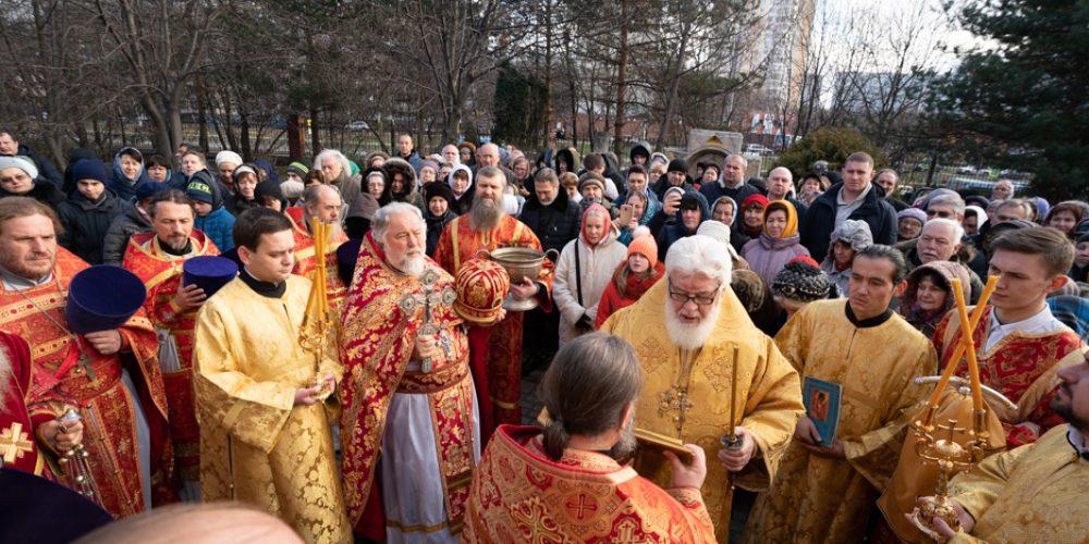 Престольный праздник отметили в храме Архангела Михаила в Тропареве (+ фото)