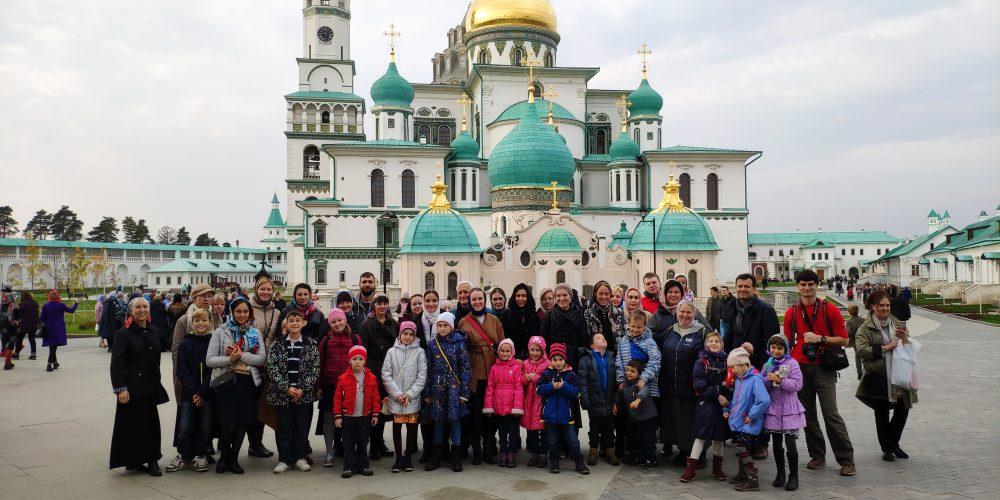 Многодетные семьи из Крылатского посетили Новоиерусалимский монастырь