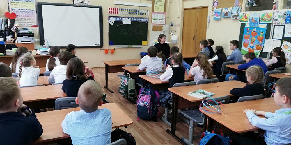 В школе №1248 прошел урок добродетели