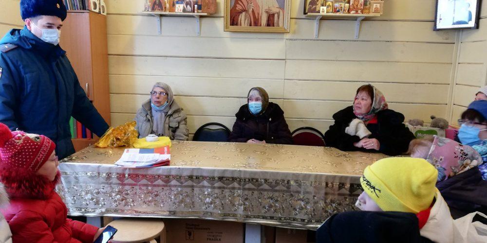 Беседу о правилах пожарной безопасности провели сотрудники МЧС с прихожанами храма Смоленской иконы Божией Матери в Фили-Давыдково