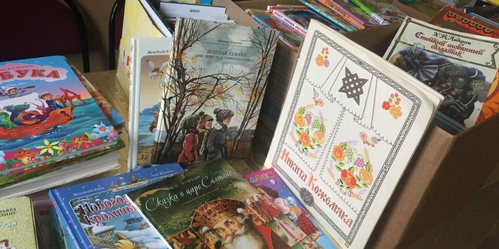 Хорошие книжки для девчонок и мальчишек