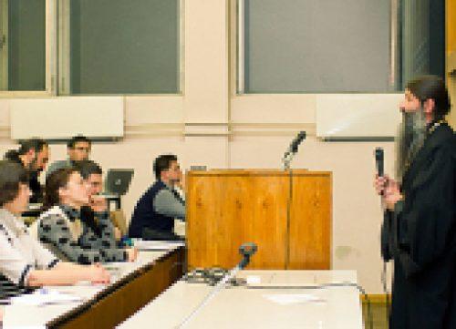 Синодальный отдел по делам молодежи и Российский православный университет организуют курсы подготовки ответственных за молодежное служение