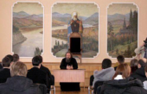 Начал работу Центр подготовки епархиальных, благочиннических и приходских миссионеров