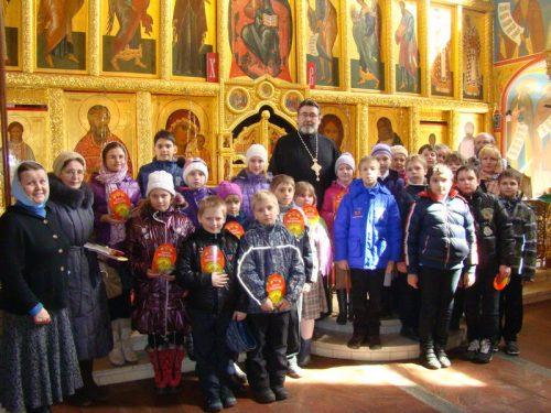 Экскурсия для учеников 4 класса средней общеобразовательной школы №61 г.Москвы