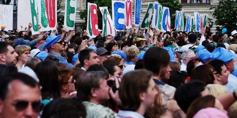 Поздравление Святейшего Патриарха Кирилла с именинами и концерт на Красной площади, посвященный Дню славянской письменности и культуры