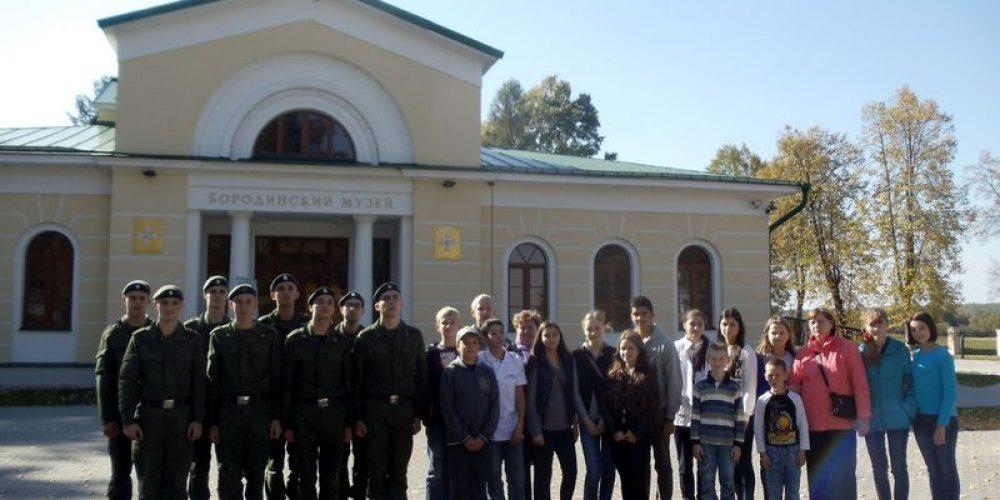 В память о Бородинском сражении 1812 г.