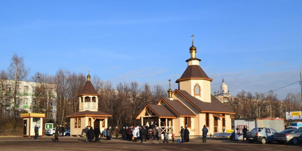 Малое освящение храма