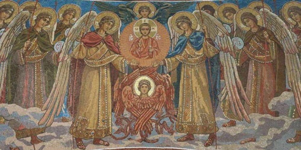 Праздник Небесного Воинства
