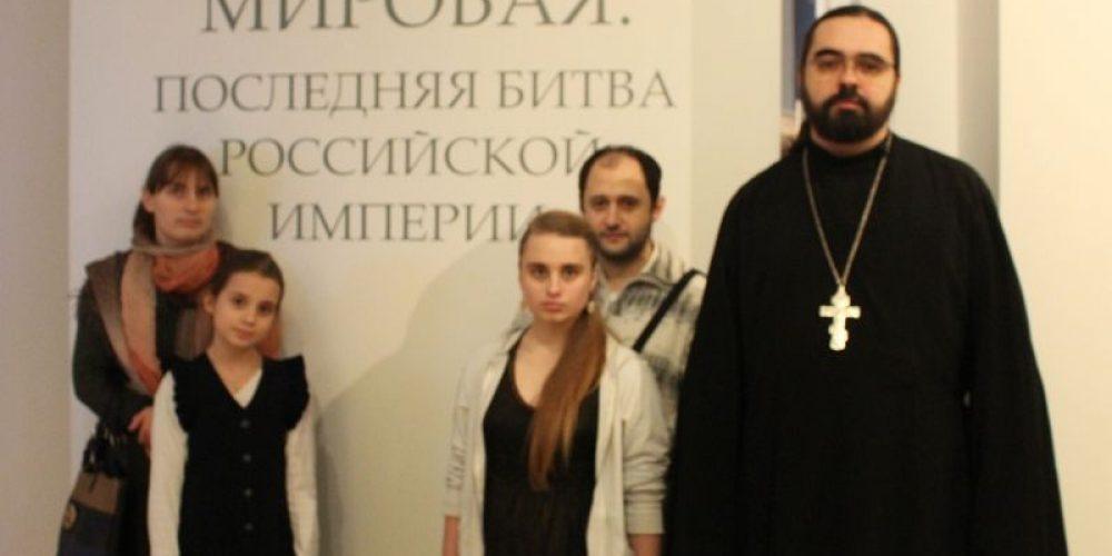 Экскурсия на выставку «Первая мировая. Последняя битва Российской империи»