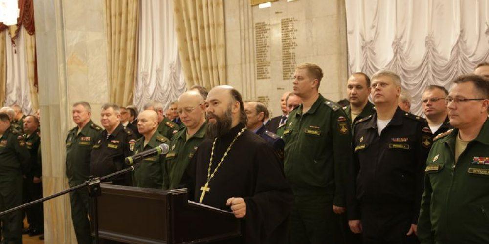 182-я годовщина основания Военной академии Генерального штаба